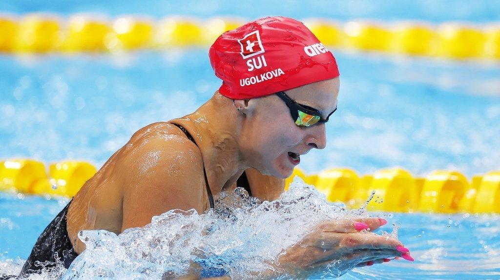 Natation: Maria Ugolkova bat son record de Suisse du 400m 4 nages à Naples