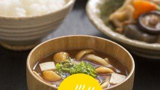 Cours de cuisine japonaise au quotidienne