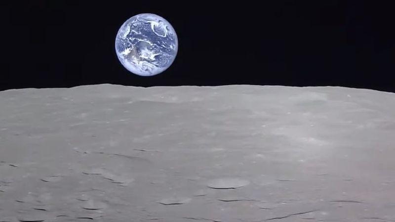 Une grotte géante découverte sur la Lune