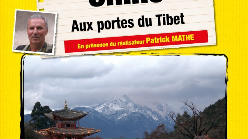 Ciné-conférence: la Chine par Patrick Mathé