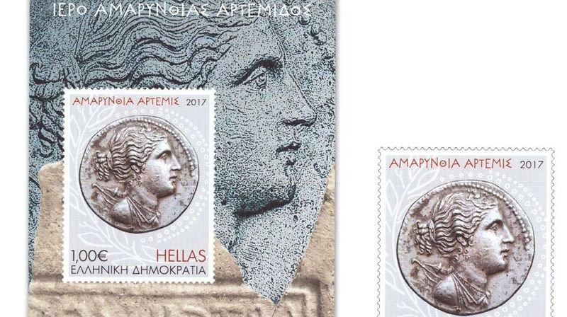 Un timbre en hommage indirect à l'archéologue neuchâtelois Denis Knoepfler