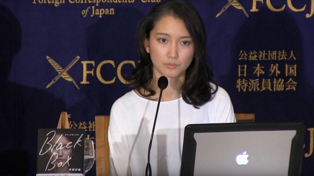 Shiori Ito a publiquement accusé, fin mai, un biographe du premier ministre  japonais Shinzo Abe  de l'avoir droguée, puis violée, il y a deux ans.