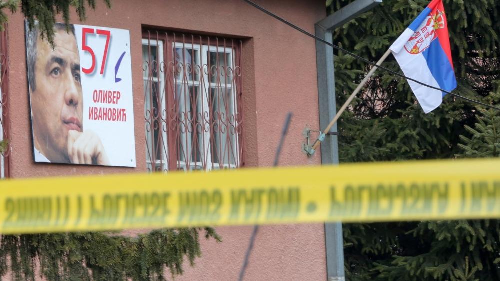 Oliver Ivanovic a été la cible de tireurs se trouvant dans une voiture, alors qu'il arrivait au siège de son parti, à Mitrovica.