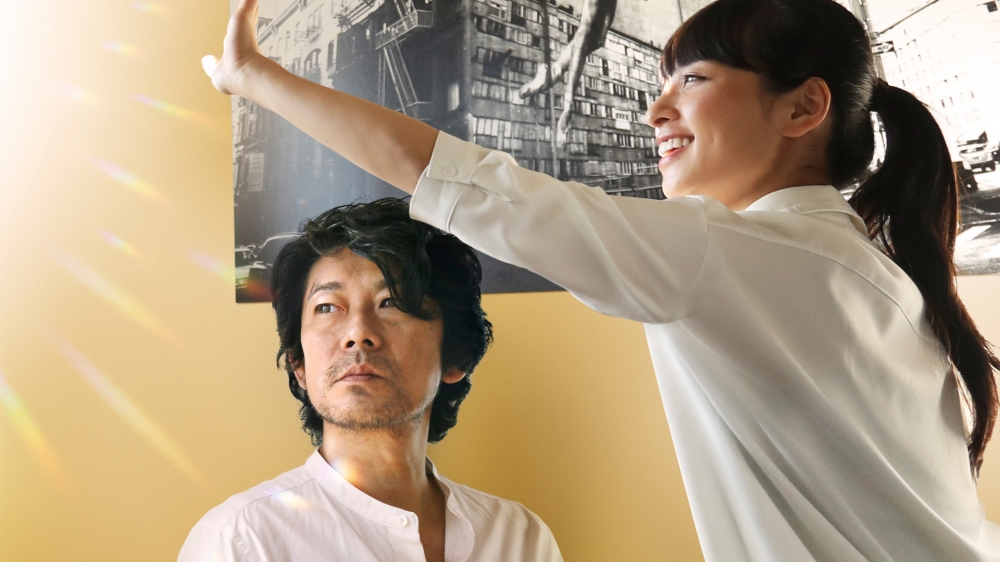 Misako rencontre Masaya, un photographe qui perd la vue.