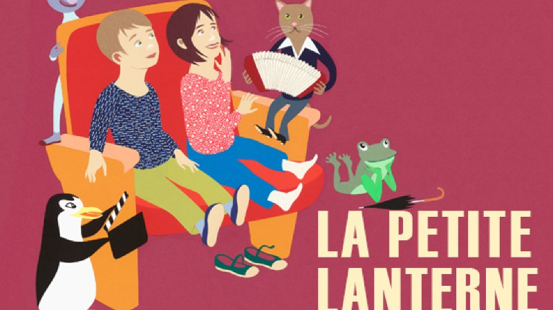 "La Petite Lanterne - ""Séance Différence"""