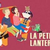"""La Petite Lanterne - """"Séance Planète"""""""