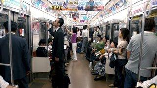 Des bureaux dans le métro