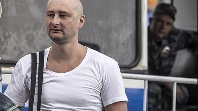 Ukraine: l'assassinat du journaliste russe Arkadi Babtchenko était une mise en scène