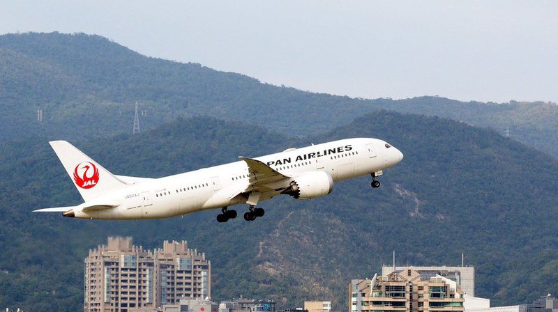 Londres: le copilote était ivre, Japan Airlines s'excuse pour le retard