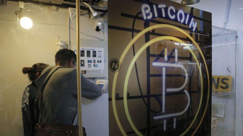 Le bitcoin connaît des hauts et des bas.