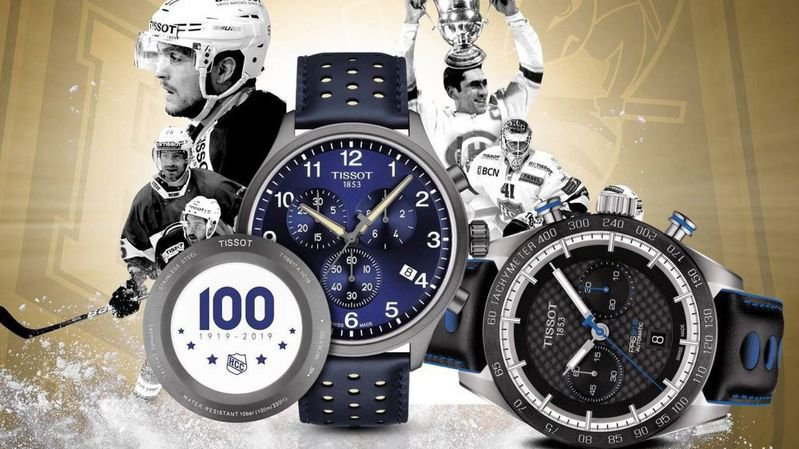 Deux montres Tissot pour le 100e anniversaire du HCC