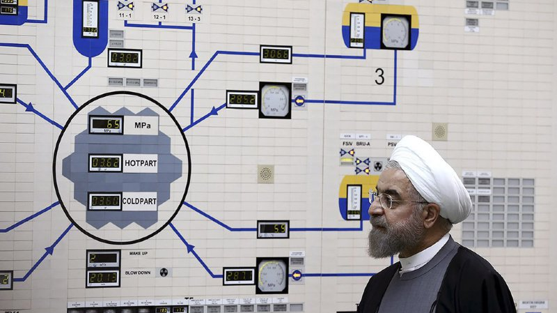 La décision d'enrichir l'uranium avait été annoncée mercredi par le président Rohani.