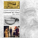 "Banquet Renaissance ""Léonard de Vinci"""