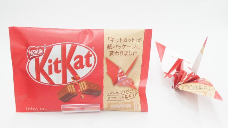 Environnement: au Japon, les KitKat de Nestlé sont emballés dans du papier