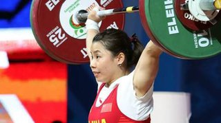 Des colosses chinois  à l'assaut du Challenge 210