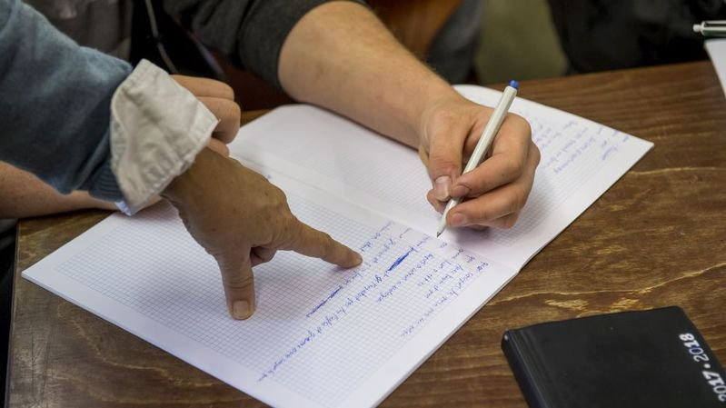 En Suisse, environ 42'100 jeunes bénéficient d'une mesure de pédagogie spécialisée.