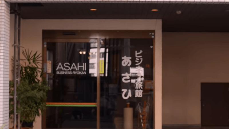 Pour le propriétaire de l'hôtel japonais, c'est une manière de promouvoir son établissement.