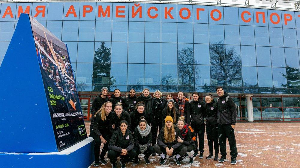 Le déplacement à Minsk a coûté beaucoup d'énergie aux filles du NUC.
