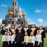 Chants de Russie par le Choeur Pokroff