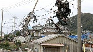 Catastrophes naturelles: les dommages ont reculé en 2019