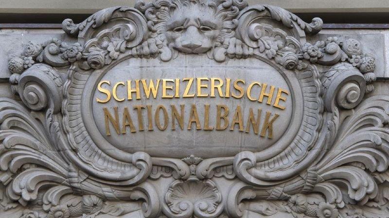 Banques: les bénéfices de la BNS devraient servir à éponger la dette et renflouer l'AVS