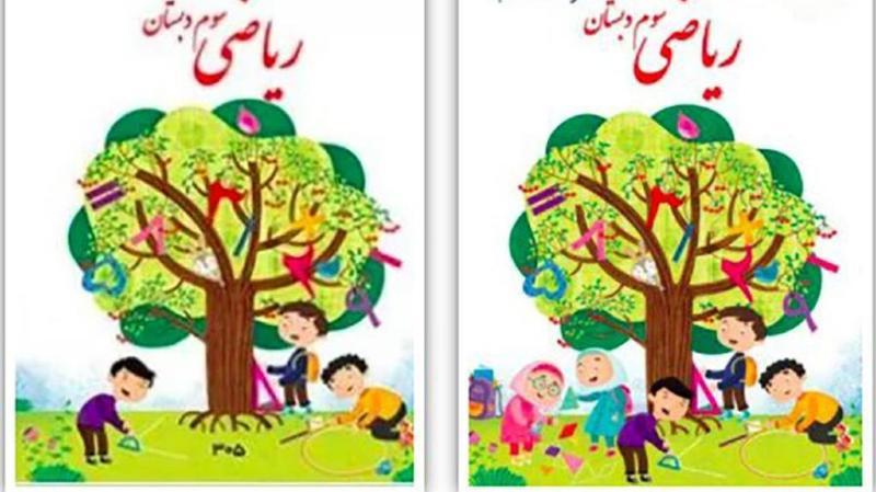 À gauche, la couverture de l'édition 2020, où les filles ont disparu. À droite, l'édition de 2019, où elles étaient présentes.